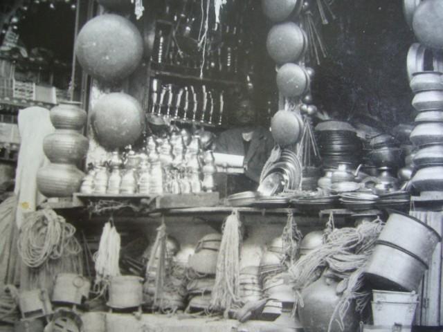 Native+Shops+in+Darjeeling+b-+India+1930's