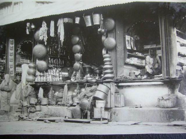 Native+Shops+in+Darjeeling+c+-+India+1930's